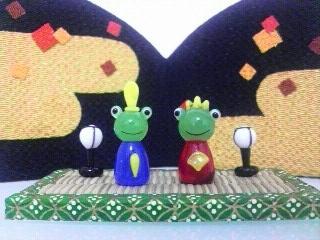 蛙ひな祭り