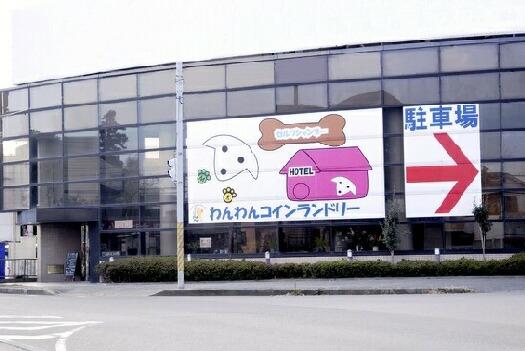 shop1458_0[2]