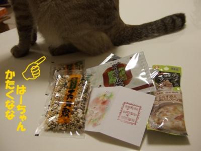 yugiri4.jpg