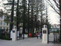 東京女子大学善福寺キャンパス