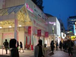 旧伊勢丹吉祥寺店 (2)