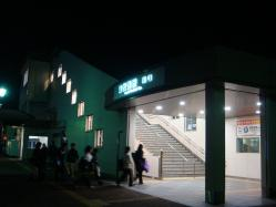 東伏見駅 (3)