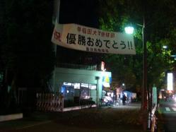 東伏見駅 (1)