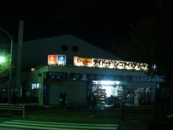 東伏見駅 (4)
