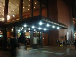 早稲田大学応援部吹奏楽団 第47回定期演奏会(新宿文化センター) (1)