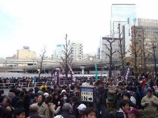 第87回箱根駅伝(復路・大手町) (9)
