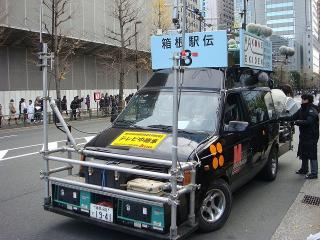 第87回箱根駅伝(復路・大手町) (16)