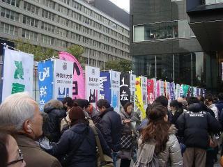 第87回箱根駅伝(復路・大手町) (19)