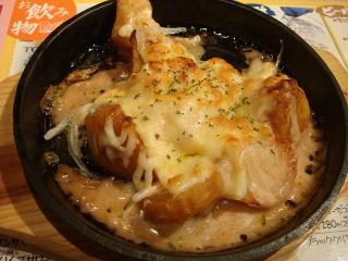 明太ポテトチーズ焼き(294円)