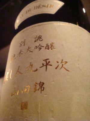 002_20111225035126.jpg