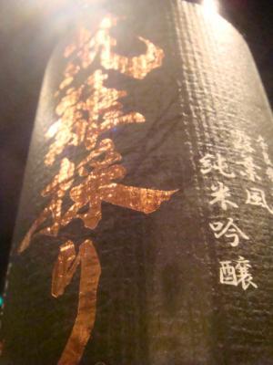 004_20111225035126.jpg