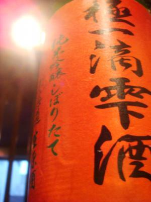 004_20120122170014.jpg