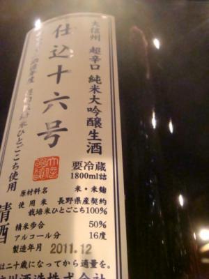 008_20111225035126.jpg