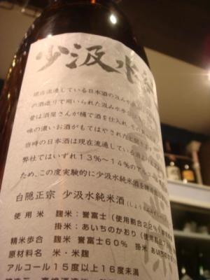 010_20120122170111.jpg
