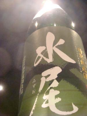 011_20111225035127.jpg