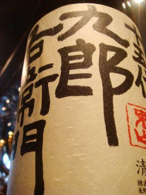 011_20120115085011.jpg