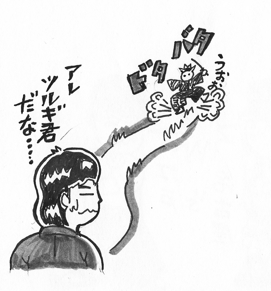 談話イラスト127
