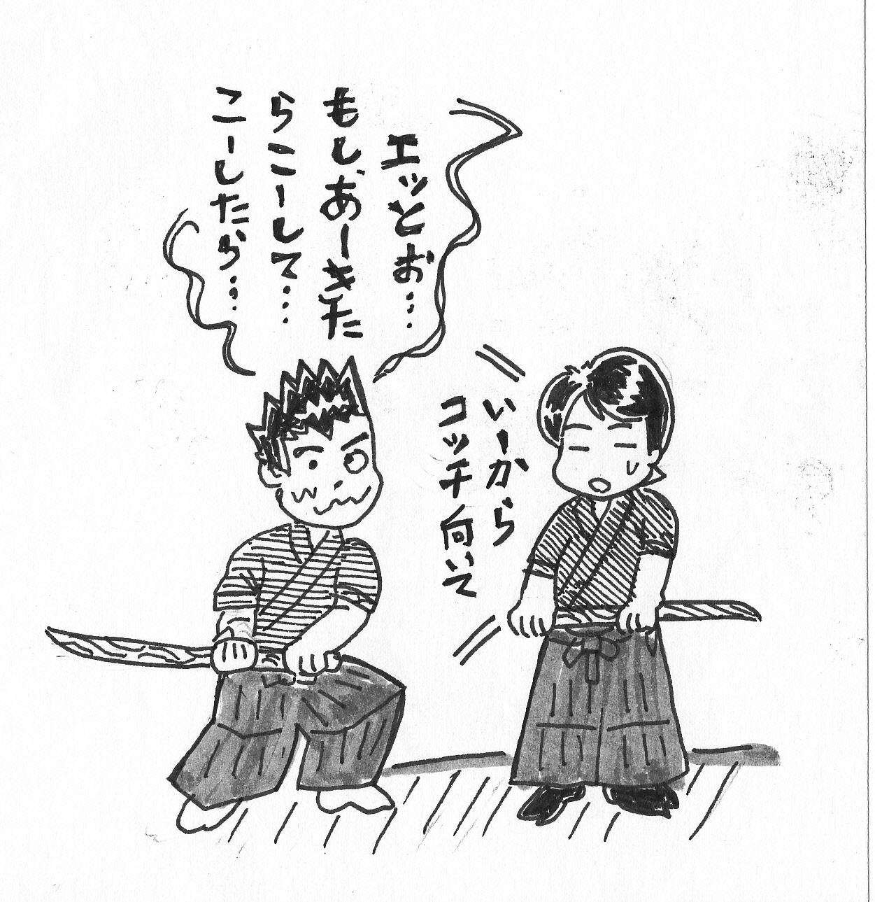 談話イラスト129