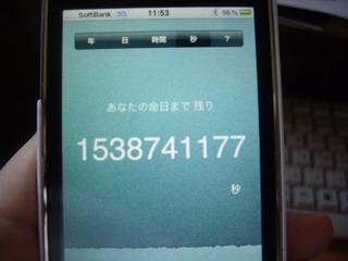 IMGP4203_サイズ変更