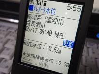 高津戸水位ケータイ_11_P5170001