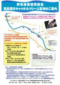 201303010_両毛CR区域_IMG_0002