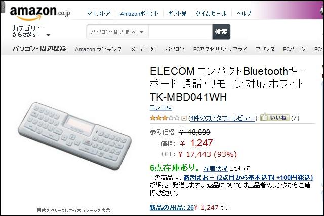TK-MBD041_1247.jpg