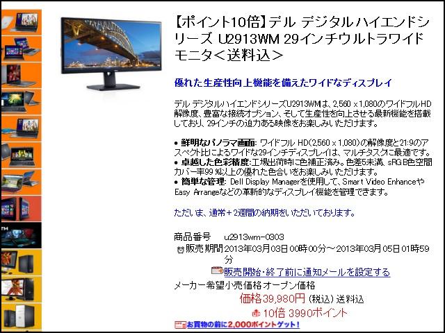 U2913WM_39980+Px10.jpg