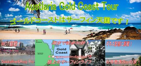 Goldcoast.jpg