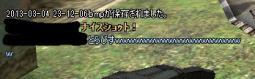 2_20130306024602.jpg