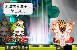 09゚+.(ノ。・ω・)ノ*.オオォォ☆゚・:*☆ゆりc発見