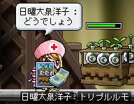 07゚+.(ノ。・ω・)ノ*.オオォォ☆゚・:*☆カード(σ・∀・)σゲッツ!!