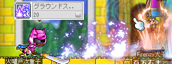 06DKスキル振り完了(*`・ω・´*)ゝ