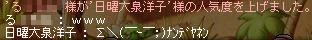 12∑(゚ω゚ノ)ノ キュ!!!