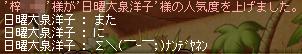 09( ´∀`)Σ⊂(゚Д゚ ) なんでやねん!