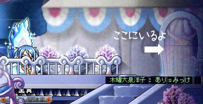 12アリs( ̄ー『+』)発見!!