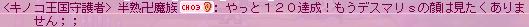 06はんちゃんヽ(*´∀`)ノ*.o゜+:,*オメデトゥ*:,+゜o.*
