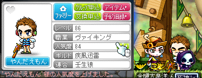 09゚+.(ノ。・ω・)ノ*.オオォォ☆゚・:*☆