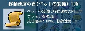 04いらないけど書(σ・∀・)σゲッツ!!