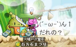 02カード(σ・∀・)σゲッツ!!