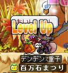 08おいらは・・・Σ(ノ∀`*)ペチ