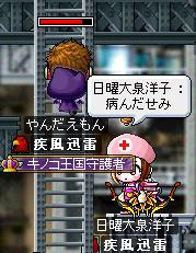 01( ̄ー『+』)せみ発見!!
