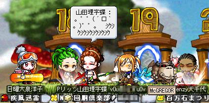 11送別会?(´;ェ;`)ウゥ・・・