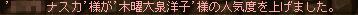 08もう戻る!エオス書(σ・∀・)σゲッツ!!・・・人気も・・・