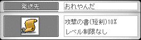 05病んだs゚+.(ノ。・ω・)ノ*.オオォォ☆゚・:*☆かたじけない!