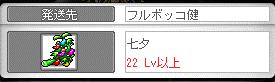 03ケンケン(。-`ω´-) ・・・