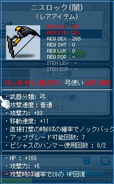 02ケンケン゚+.(ノ。・ω・)ノ*.オオォォ☆゚・:*☆