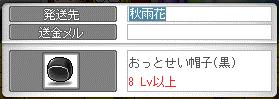 01秋cから・・・!