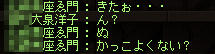 04お次は?