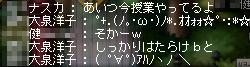 07会話4