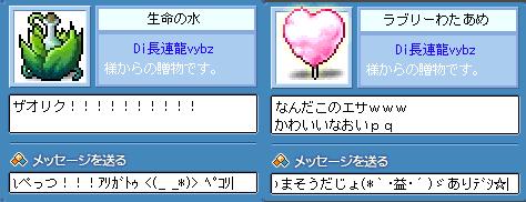 06Σ(-`Д´-ノ;)ノ?! ザオリクセット